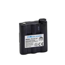 Spare battery for Midland G7 series radios