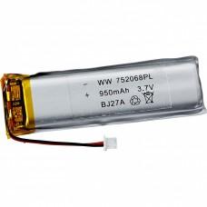 Midland BT NeXt Gen Intercom replacement battery
