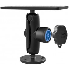 RAM Marine Universal Electronic Device Mounting System - Locking Arm